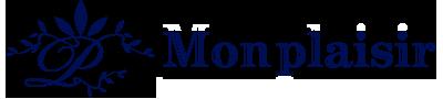 Monplaisir blog~モンプレジール ブログ~